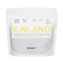 Nomad Coffee - Nicaragua Jinotega Community Espresso