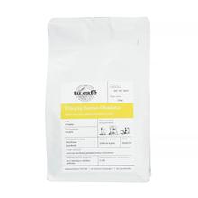 Tu Cafe - Etiopia Banko Dhadatu Filter