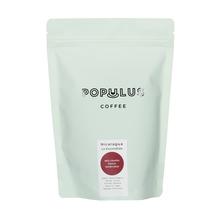 Populus Coffee - Nicaragua La Escondida Omniroast