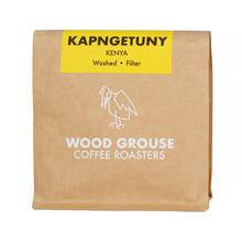 Wood Grouse - Kenya Kapngetuny (outlet)