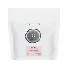 Puchero Coffee - Uganda Kingha Estate