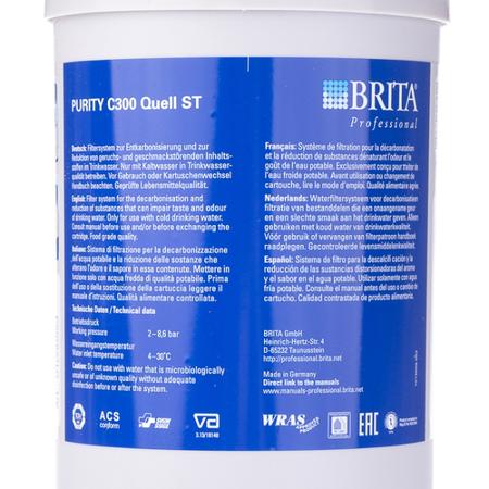 Wkład filtrujący Brita Purity C300 Quell ST