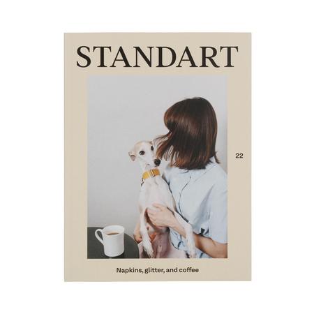 Magazyn Standart #21