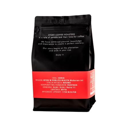 Story Coffee Roasters - Kenya Nyeri Filter