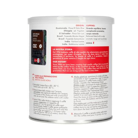 Le Piantagioni del Caffe - 85/15 - 250g - mielona