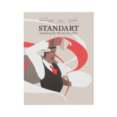 Magazyn Standart #17