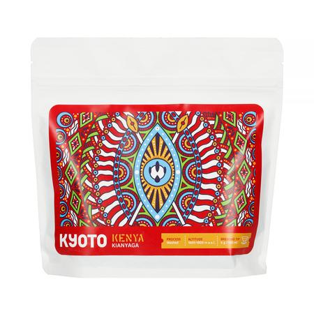 KYOTO - Kenia Kianyaga Filter