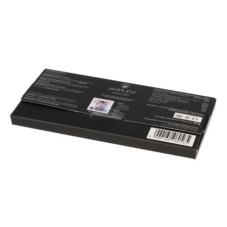 Manufaktura Czekolady - Czekolada 70% Nie/Możliwe! - House Blend Dark Kakao