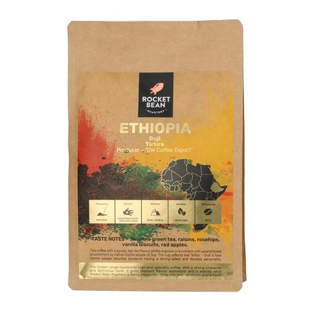 Rocket Bean - Ethiopia Tirtira Filter 200g
