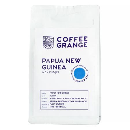 Coffee Grange - Papua New Guinea A/X Kunjin