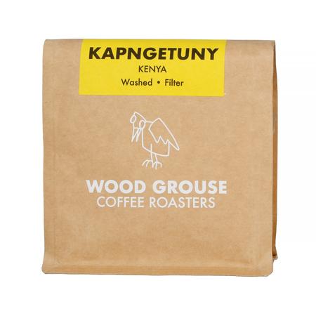 Wood Grouse - Kenya Kapngetuny