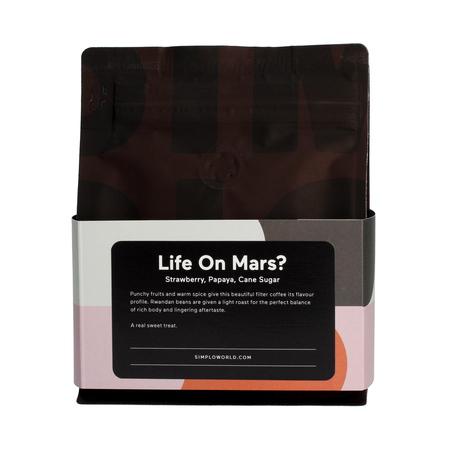 SIMPLo - Rwanda Life on Mars? Filter