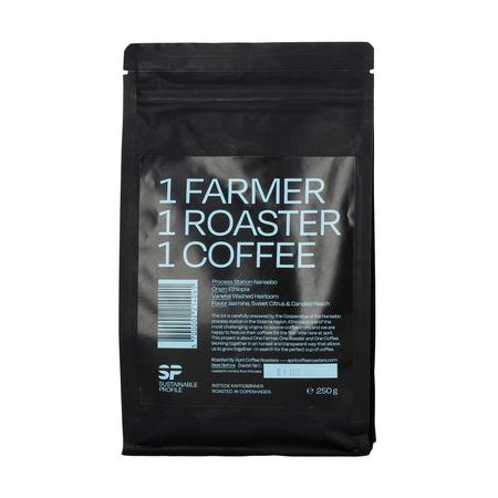 April Coffee - Sustainable Ethiopia Nansebo Omniroast