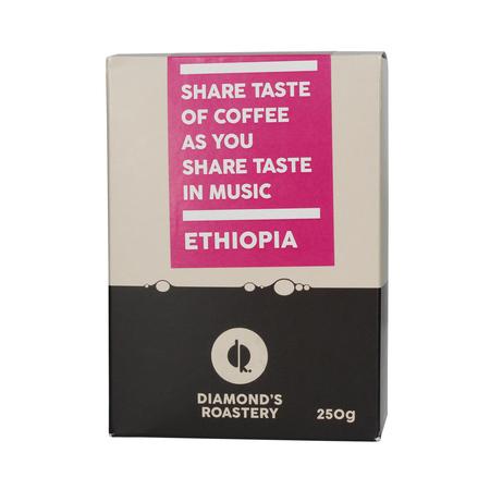Diamonds Roastery - Ethiopia Dubancho Filter