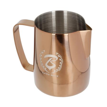 Barista Space - Dzbanek do mleka różowo-złoty 600 ml