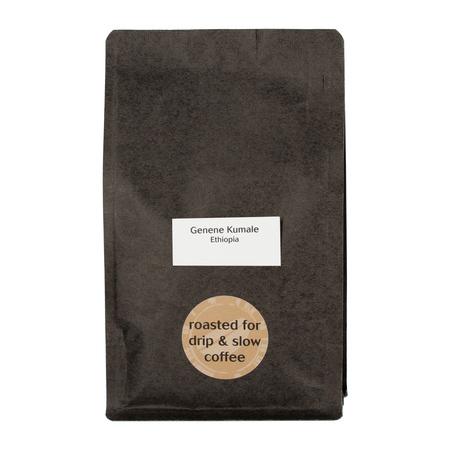 Dutch Barista - Ethiopia Genene Kumale Filter